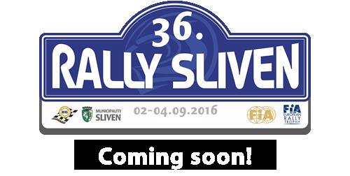 Rally Sliven 2016