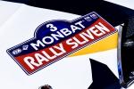 Монбат Рали Сливен 2019 стартира в края на юни