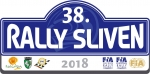 """New dates and brand new special stages for rally """"Sliven"""" 2018"""